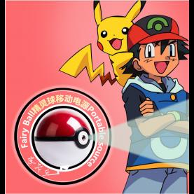 Pokemon powerbank