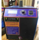 Looking for wholesale buyer for water soluble ozone machine