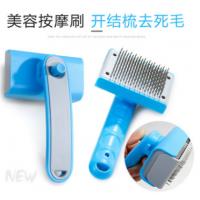 ब्रश बाल आसान साफ प्रणाली