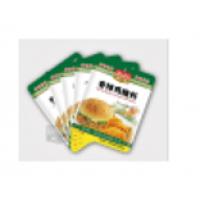 गर्म और मसालेदार चिकन अचार 40gr