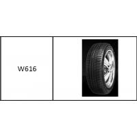 काले शेर टायर [शीतकालीन] थोक खरीदार की तलाश में